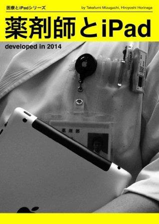 Yakuzaishi to iPad iRyo to iPad  by  Takafumi Mizuguchi