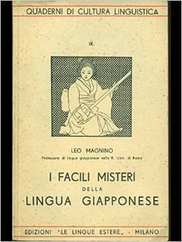 I facili misteri della lingua giapponese  by  Leo Magnino
