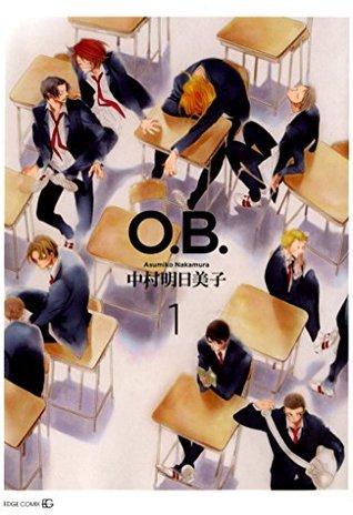 O.B.1 EDGE COMIX 中村明日美子