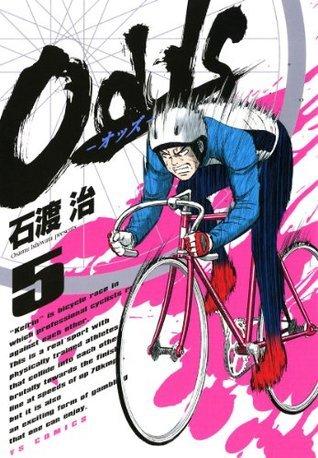 Odds(5) Odds_オッズ_ 石渡治