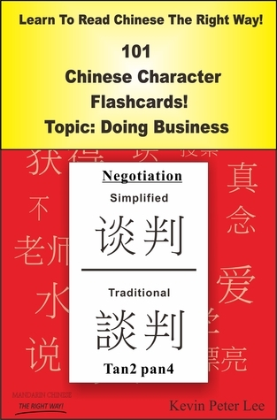 Learn To Read Chinese The Right Way! 101 Chinese Character Flashcards Topic: Doing Business Kevin Peter Lee