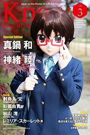 nou boryu-mu suri-: Japan za the warudo kigurumi magazinn  by  Hoson