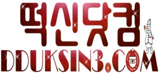 ☆부천오피『ÐÐukSin3.CoM_떡신닷컴』,안양오피◀  by  ☆부천오피『ÐÐukSin3.CoM_떡신닷컴』,안양오피◀