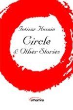 Circle and other stories  by  Intizar Husain