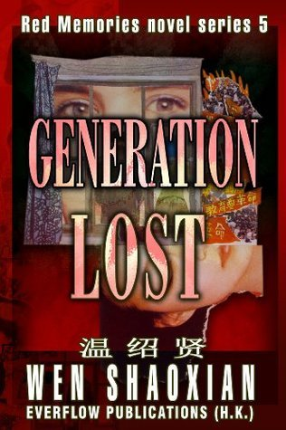 Generation Lost (Red Memories novel series 5) Shaoxian Wen
