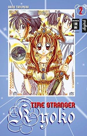 Time Stranger Kyoko 02 Arina Tanemura
