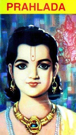 Prahalada  by  P.V. ChandraShekara