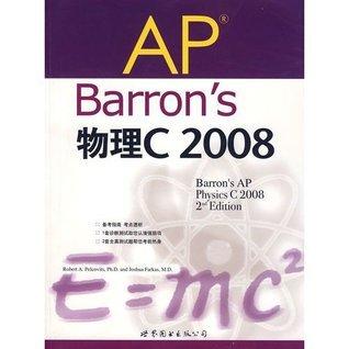 2008-AP Barron s physical C PEI ER KE WEI CI