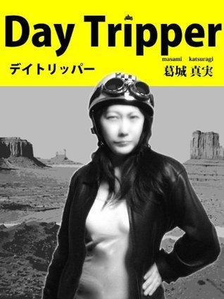 デイトリッパー [Day Tripper]  by  Masaki Katsuragi