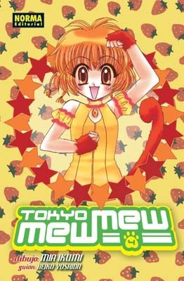 Tokyo Mew Mew 4  by  Mia Ikumi