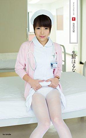 Nurse HARUNA  by  pinkmango
