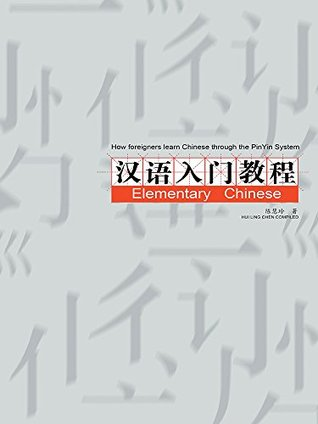 How Foreigners Learn Chinese Through the Pinyin System  by  Hui Ling Chen Compiled