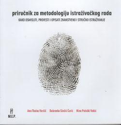 Priručnik za metodologiju istraživačkog rada Ana Tkalac Verčič