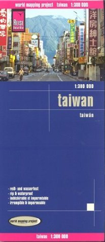 Taiwan 1:300,000 Travel Map, waterproof, GPS-compatible, REISE Reise Knowhow