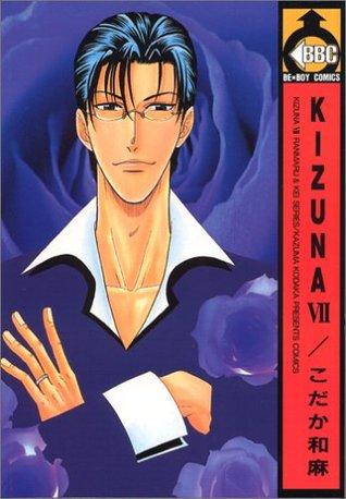 Kizuna 7 Kazuma Kodaka