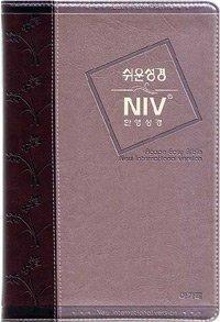 NIV Korean-English Bible  by  Agape