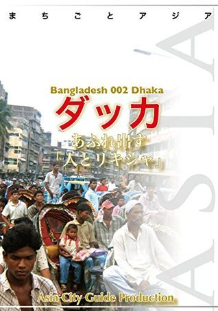 Dhaka Machigoto Asia Asia City Guide Production