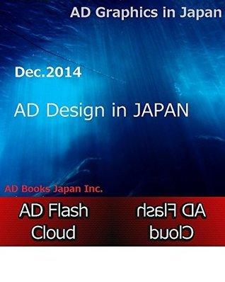 AD Flash Cloud Dec 2014: AD Design of Japan AD Books