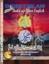 Digest Islam and Build Up Your English  by  Hamidah Bustami