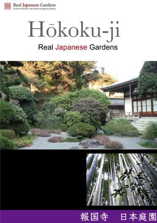 Hokoku-ji, a Japanese Garden Jenny Feuerpeil