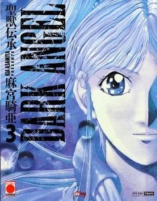 Dark Angel, Volume 3 Kia Asamiya
