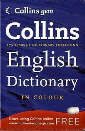 English Dictionary Kolektif