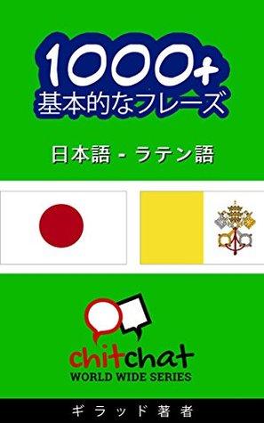 1000+ Latin basic phrases - Japanese translation ChitChat WorldWide Gilad Soffer