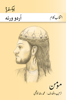 انتخابِ کلام مومن [Intekhab-e-Kalam: Momin]  by  Momin Khan Momin