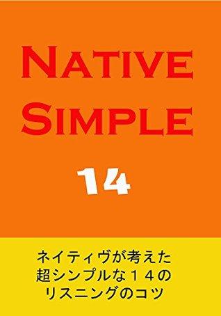 Native Simple  by  Jiytuyou Eigo Kenkyukai