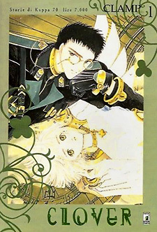 Clover n. 1  by  CLAMP