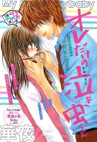 Ore Dake no Nakimushi-chan  by  Kayoru