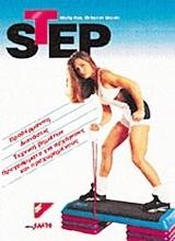 Step  by  Molly Fox