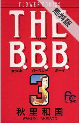 THE B.B.B.(3)【期間限定 無料お試し版】  by  秋里和国
