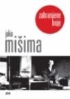 Zabranjene boje Yukio Mishima