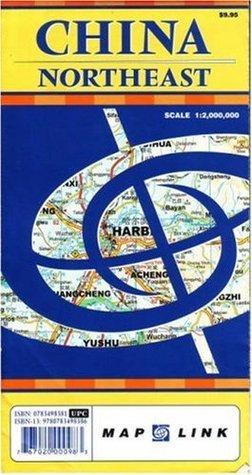 Northeast China Map GiziMap