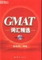 New Oriental-GMAT vocabulary selection (2006MP3) yu min hong