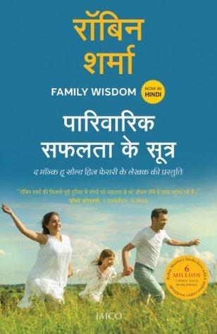 Family Wisdom  by  Robin S. Sharma