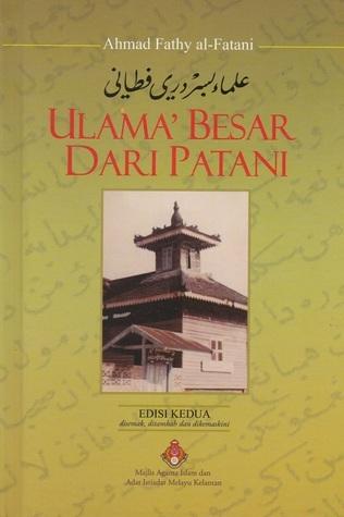 Ulama Besar Dari Patani  by  Ahmad Fathy al-Fatani