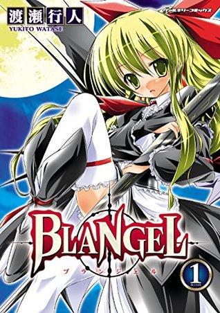 BLANGEL1 渡瀬行人
