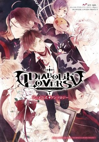 Animation Official Anthology Diabolik Lovers Frontier Works