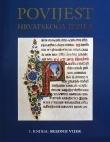 Povijest hrvatskoga jezika (1. knjiga: srednji vijek) Josip Bratulić