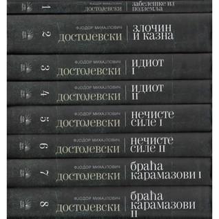 Idiot 1 i 2  by  Fyodor Dostoyevsky