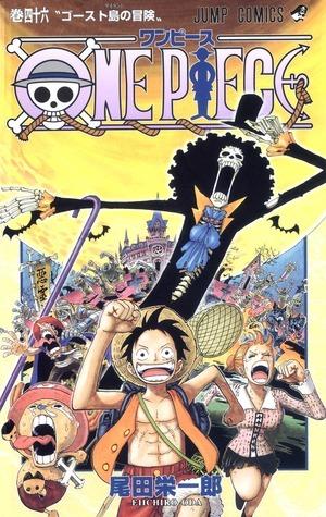 ワンピース 46 [Wan Pīsu 46] (One Piece, #46) Eiichiro Oda