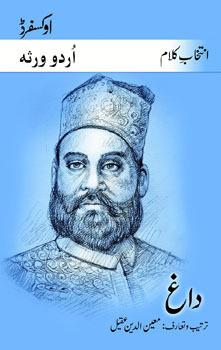 intikhab-e-kalam Muinuddin Aqeel