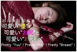 pretty yuu pretty hip pretty breast Yoji ishikawa photo library  by  Yoji Ishikawa