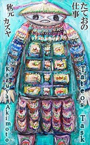 Tateo no Shigoto - Tateos Task Kazuya Akimoto