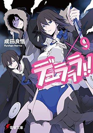 デュラララ!!×9 Ryohgo Narita