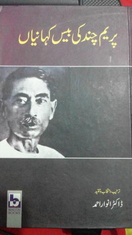 Premchand Ki Bees Kahaniyan Munshi Premchand