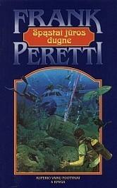 Spąstai jūros dugne (Kuperio vaikų nuotykiai, #4)  by  Frank E. Peretti