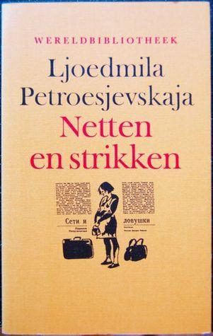 Netten en strikken  by  LLjoedmila Petroesjevskaja